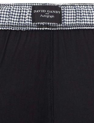 Супермягкие пижамные брюки