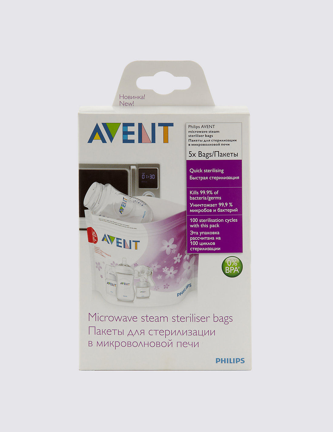 Microwave Steam Steriliser Bag