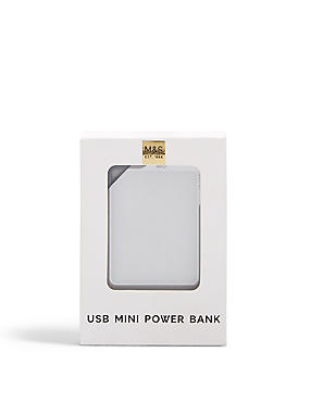 USB Mini Power Bank, , catlanding