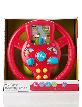 My First Steering Wheel Toy Home