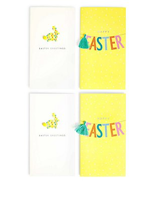 4 Bright Contemporary Easter Multipack Cards, , catlanding