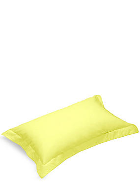 Pure Egyptian Cotton 230 Thread Count Oxford Pillowcase with StayNEW™, YELLOW, catlanding