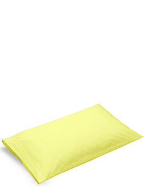 Pure Egyptian Cotton 230 Thread Count Housewife Pillowcase with StayNEW™, YELLOW, catlanding
