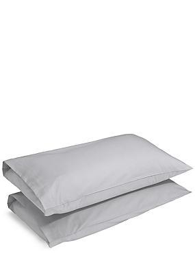 2 Pack Extraordinary Value Pillowcase, GREY, catlanding