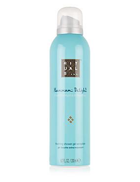 Hammam Delight Shower Gel 200ml, , catlanding