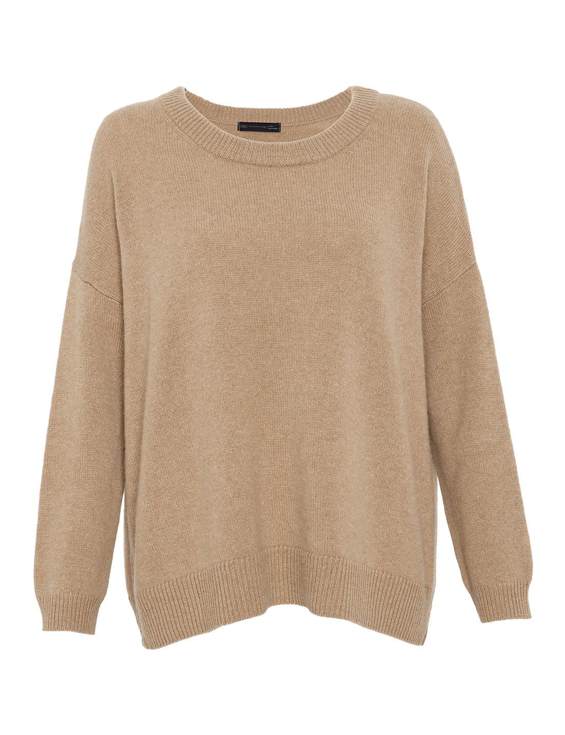 Pure Cashmere Side Zip Jumper | M&S