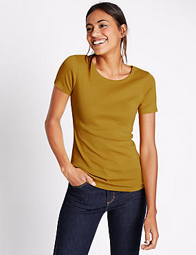 Pure Cotton Short Sleeve T-Shirt, MUSTARD, catlanding