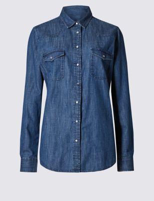Слегка приталенная джинсовая рубашка