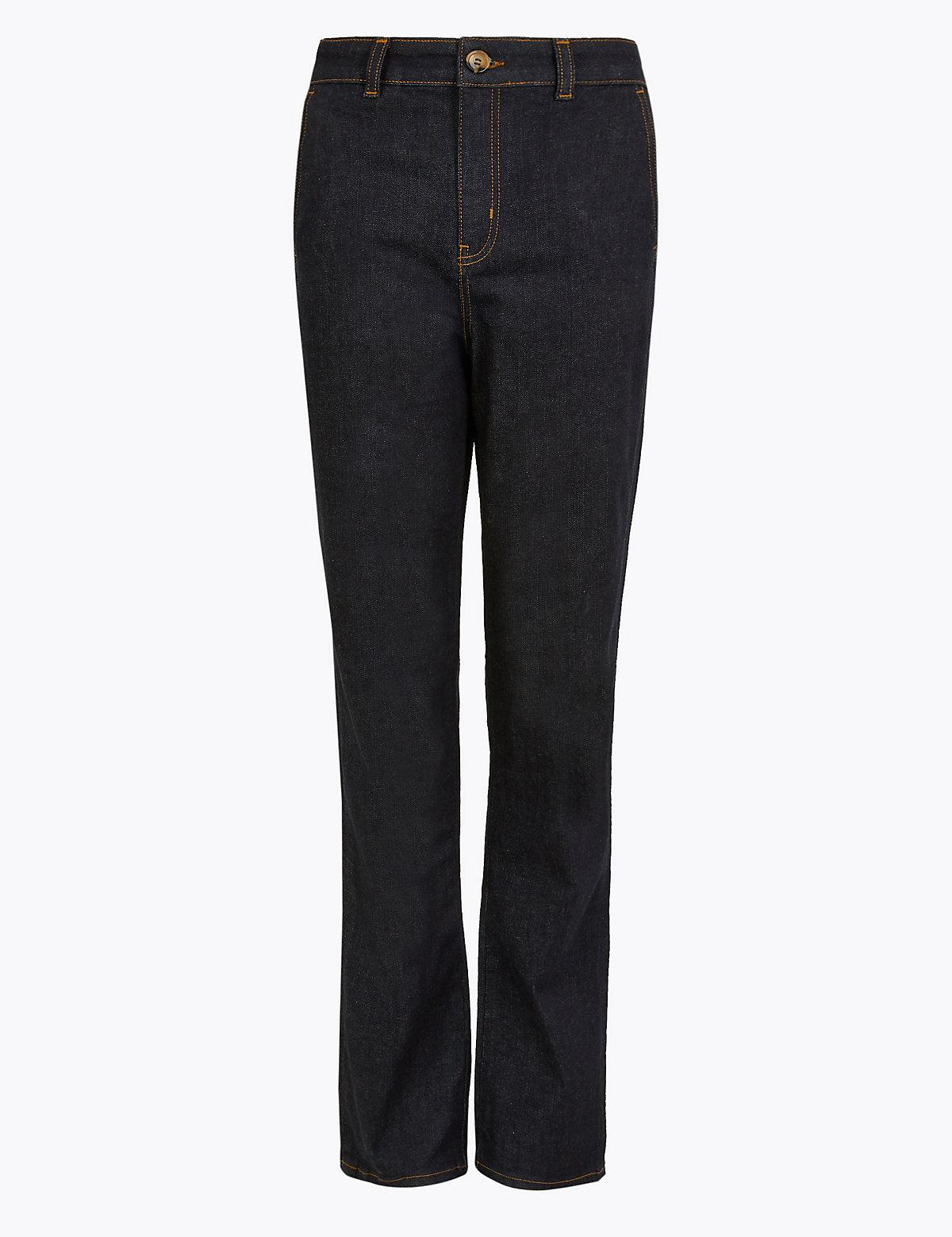 Расклешенные джинсы длиной до щиколотки