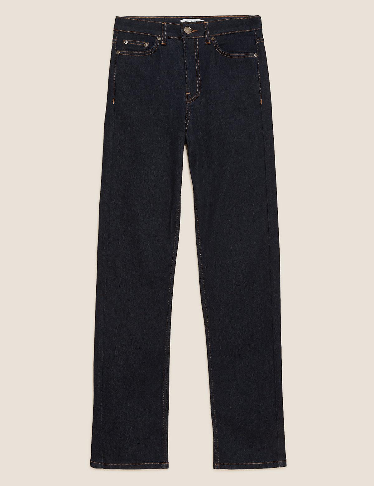 Прямые джинсы Grazer до щиколотки