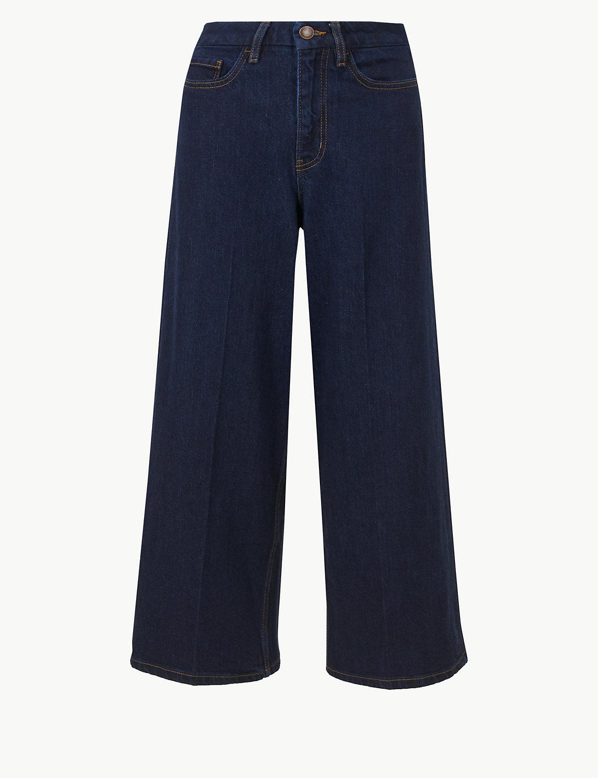 Укороченные джинсы широкого кроя с высокой талией
