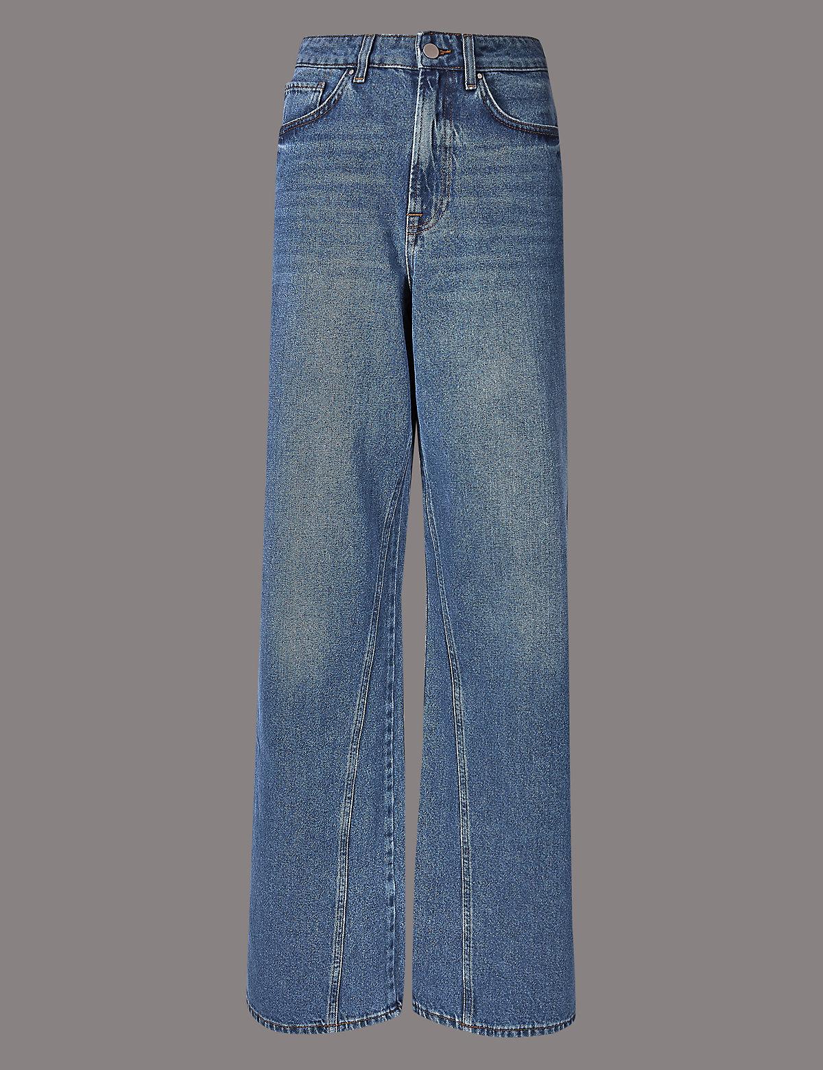 Прямые широкие джинсы средней посадки