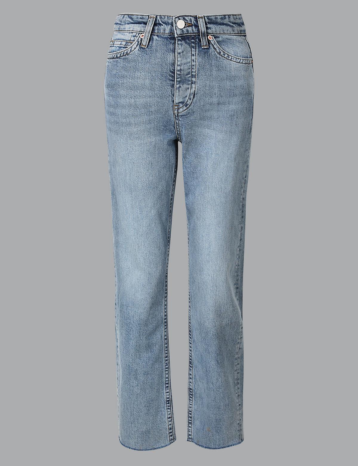 Прямые женские джинсы Grazer