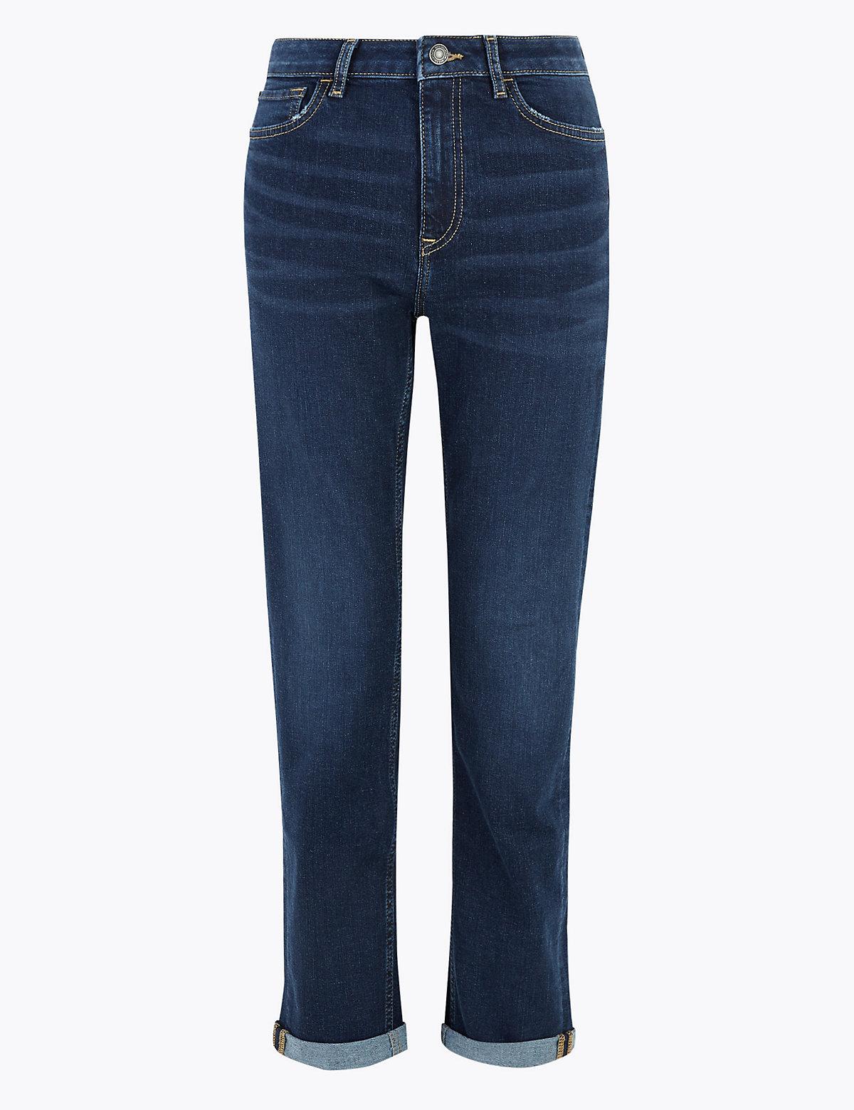 Свободные джинсы до щиколотки