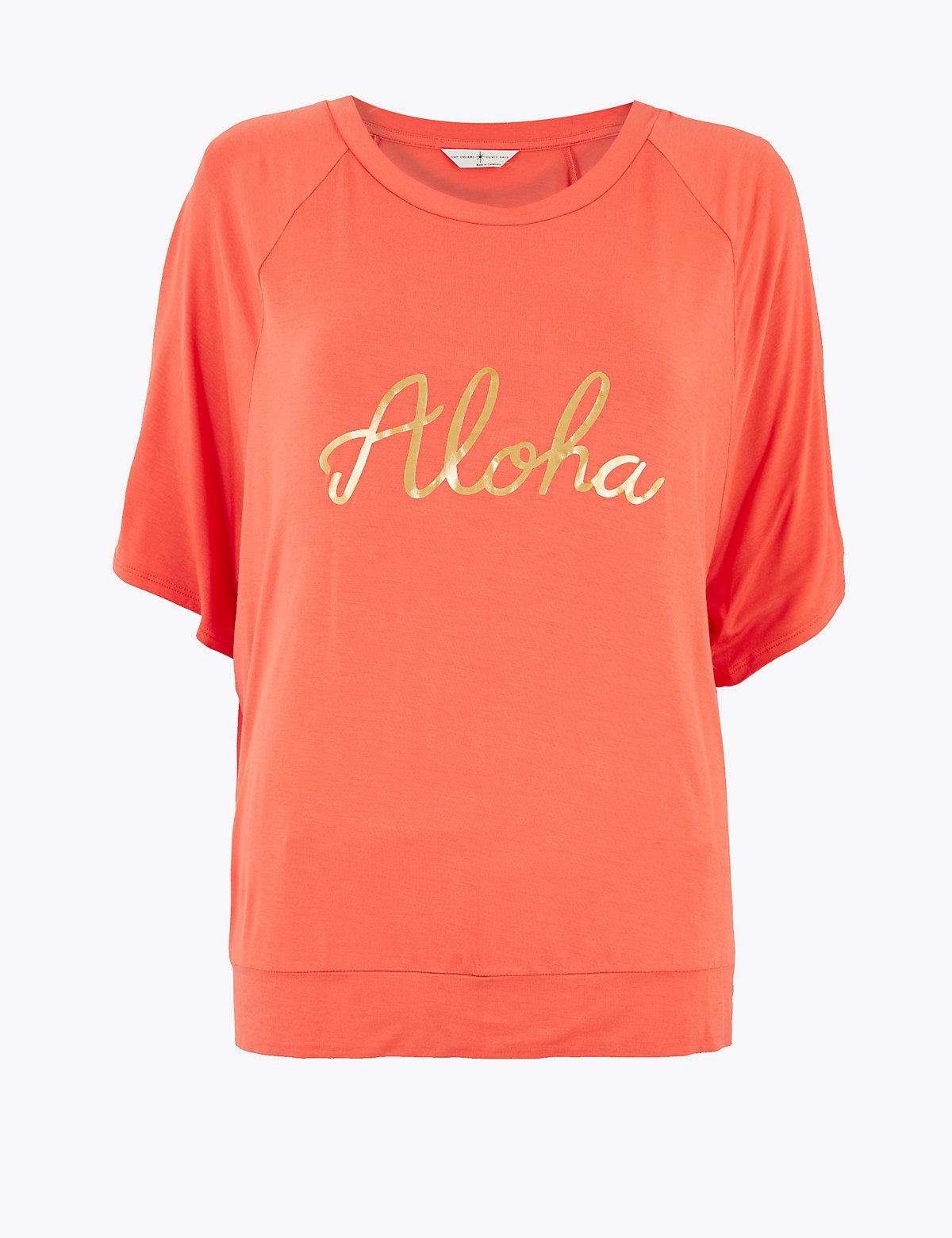 Пижамный топ с слоганом Aloha