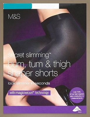 Magicwear™ Bum & Tum Bodyshaper Shorts 1 Pair Pack, NATURAL TAN, catlanding