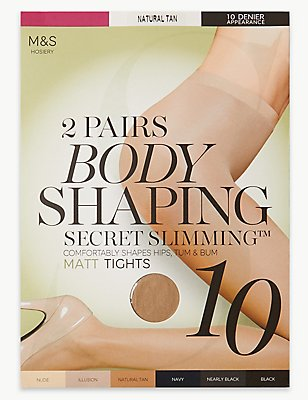 Lot de 2paires de collants mats 10deniers effet sculptant, dotés de la technologie Secret Slimming™, HÂLE NATUREL, catlanding