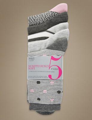 Супермягкие носки с принтом в ассортименте (5 пар)