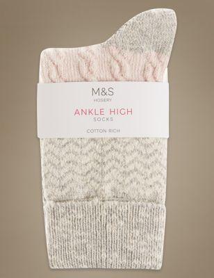 Хлопковые вязаные носки с комбинированным дизайном