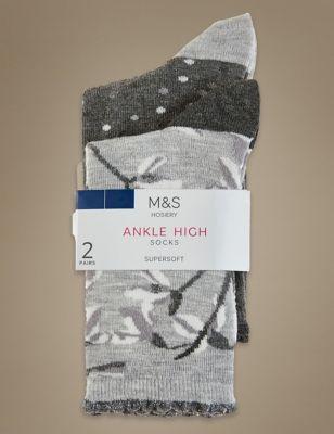 Высокие носки в ассортименте (2 пары)