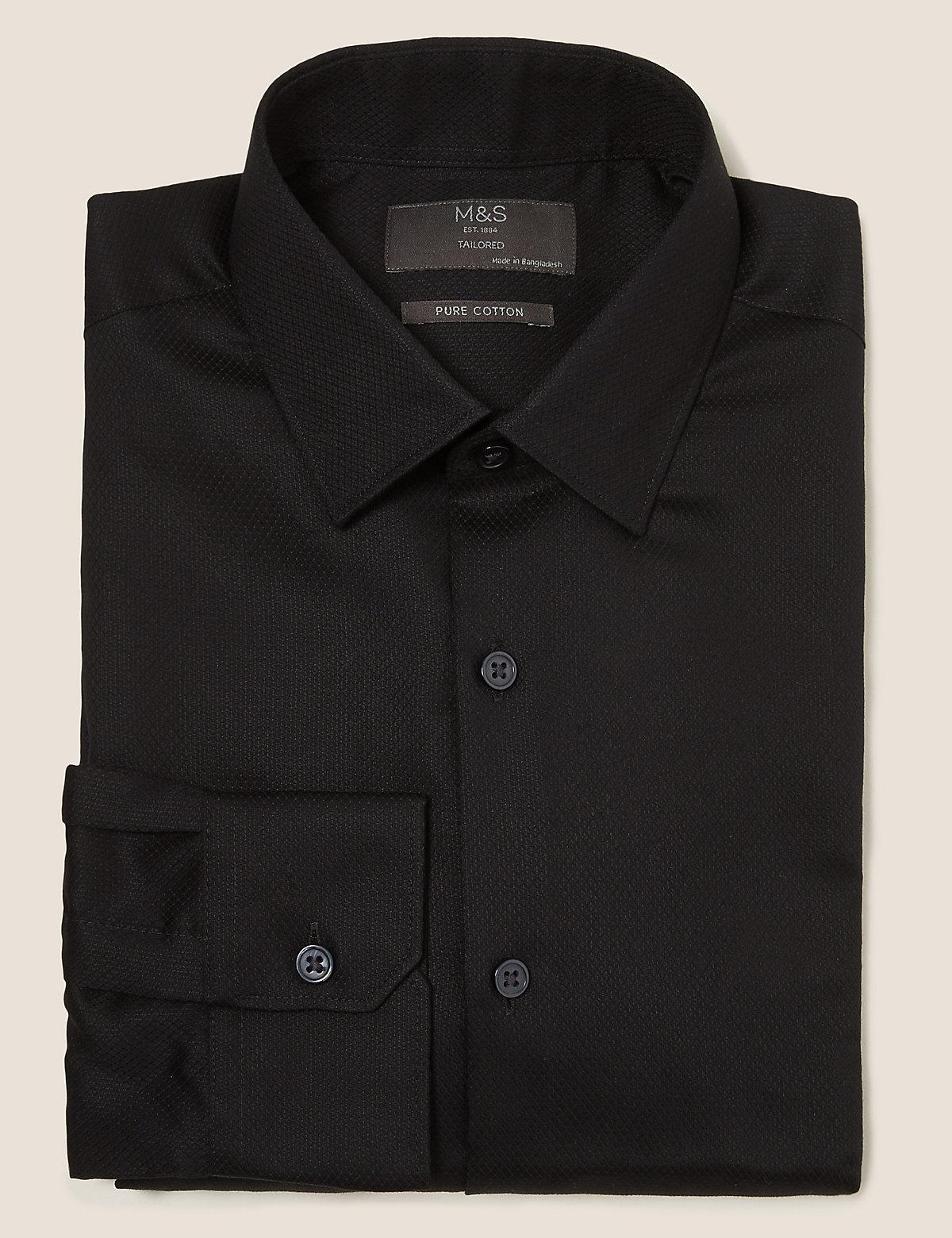 Текстурированная рубашка из чистого хлопка