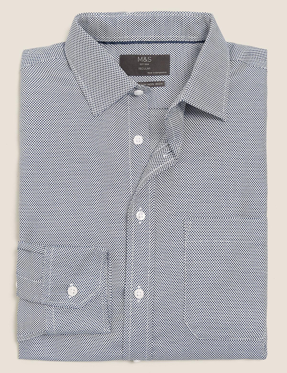 Рубашка из чистого хлопка с гладкой текстурой
