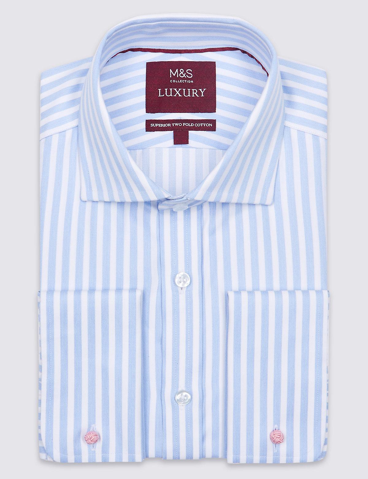 Рубашка мужская классического кроя в полоску
