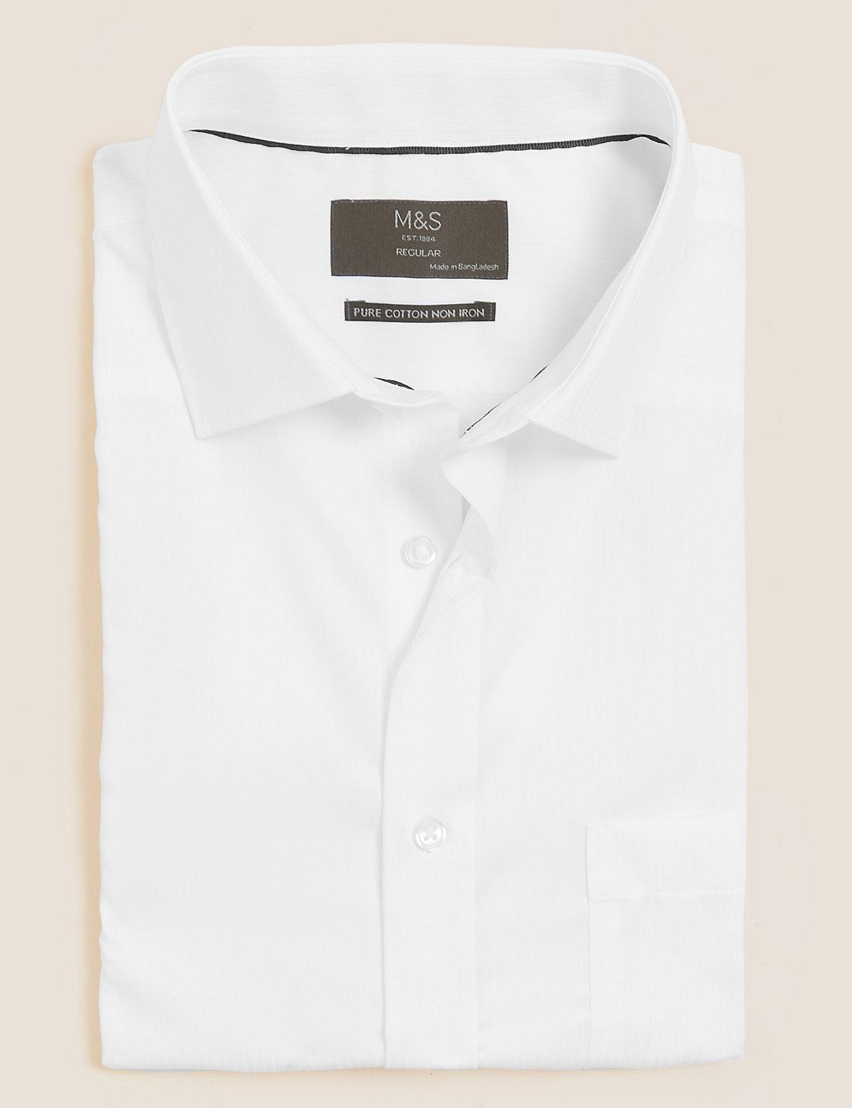 Рубашка стандартного кроя в полоску из чистого хлопка