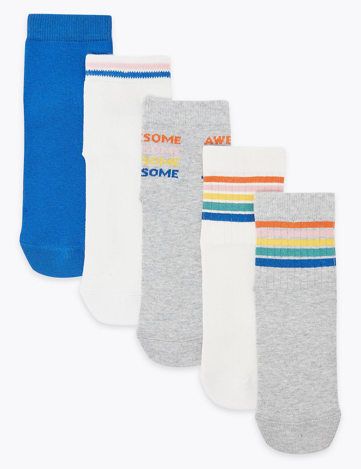 Спортивные носки с полосками и надписями (5 пар)