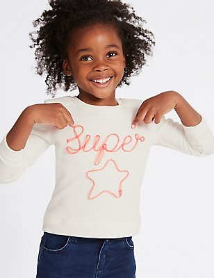Super Star Sweatshirt (3 Months - 5 Years), IVORY MIX, catlanding