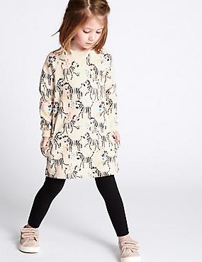 2-teiliges Outfit mit StayNEW™ (3 Monate–5 Jahre), ELFENBEIN MELANGE, catlanding