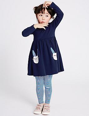 2-teiliges Outfit (3 Monate–5 Jahre), INDIGO DUNKEL, catlanding