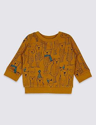 Pure Cotton Baby Sweatshirt, GOLD MIX, catlanding