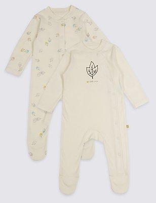 2 Pack Pure Cotton Baby Organic Sleepsuits , CREAM MIX, catlanding