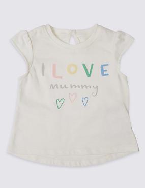 Top 100% coton avec texte «I Love Mummy» , BLANC ASSORTI, catlanding