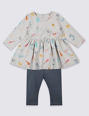 2-teiliges Outfit aus Oberteil und Hose, MEHRFARBIG, catlanding