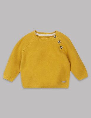 Pure Cotton Knitted Jumper, GILT, catlanding