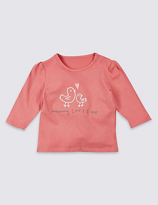 Mummy Loves Me Pure Cotton Top, ROSE PINK, catlanding