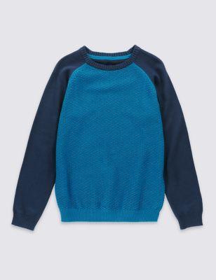 Джемпер из чистого хлопка с яркой текстурной вставкой для мальчика 5-14 лет от Marks & Spencer