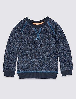 Sweater met borgvoering (3 maanden-6 jaar), MULTI, catlanding