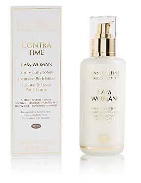 I Am Woman Body Cream SPF15 200ml, , catlanding