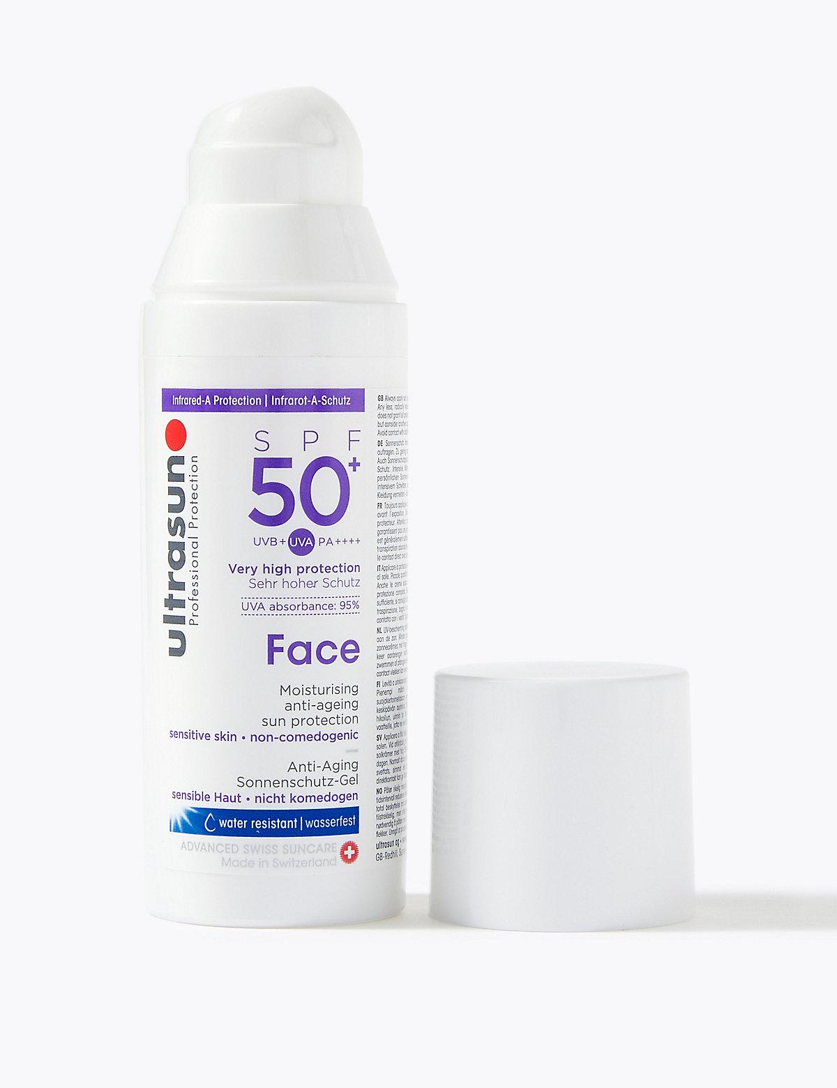 Face cream deals