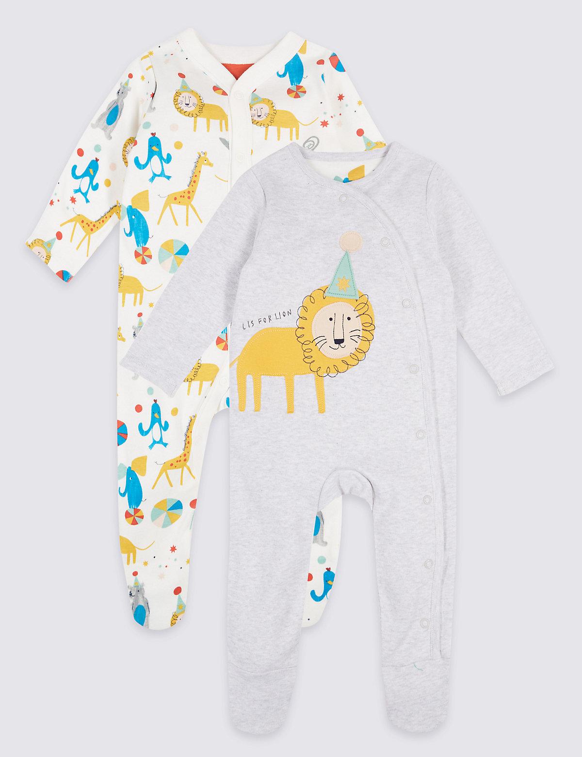 2 Pack Pure Cotton Animal Applique Sleepsuits