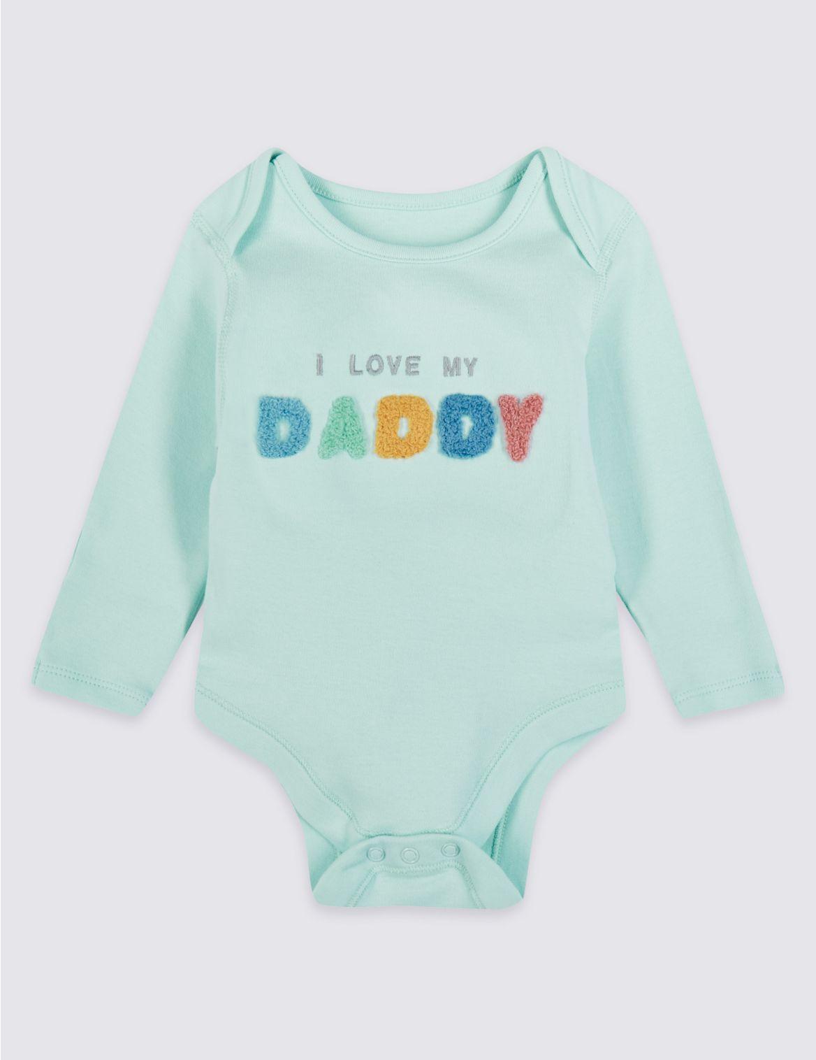 Pure Cotton I Love My Daddy Bodysuit pale aqua