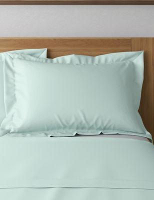 Egyptian Cotton 400 Thread Count Sateen Oxford Pillowcase