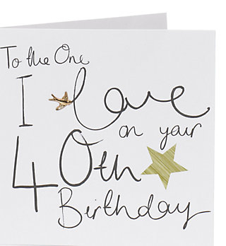 The one i love 40th birthday card ms prev zoom mouse over to zoom the one i love 40th birthday card home bookmarktalkfo Image collections