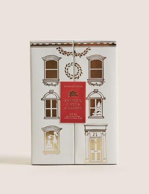 Mandarin, Clove & Cinnamon Fragrance Gift Set
