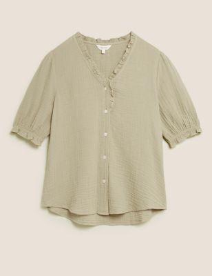 Textured Frill Detail Short Sleeve Top
