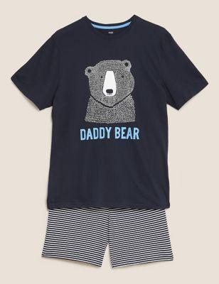 Pure Cotton Daddy Bear Print Pyjama Set