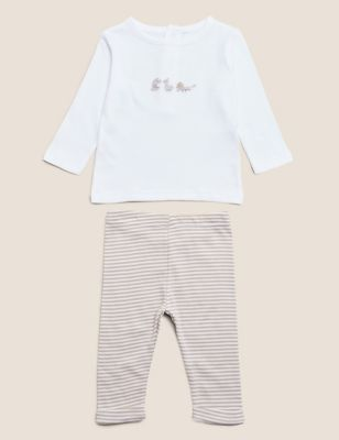 2pc Organic Cotton Embroidered Outfit (7lbs- 12 Mths)
